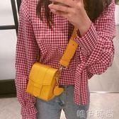 手機包 夏季新款手機包女時尚可愛百搭單肩斜跨鍊條小方包迷你小包包 唯伊時尚