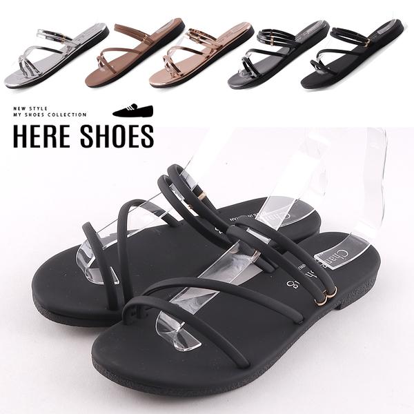 [Here Shoes]底厚1.5cm PU防水素材一字細帶兩穿涼拖鞋 圓頭平底質感亮面/磨砂 MIT台灣製─ASW102