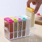 胡椒粉調料盒套裝家用塑料調料罐味精雞精調味瓶【米娜小鋪】