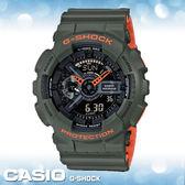 CASIO 手錶專賣店 GA-110LN-3A 男錶 G-SHOCK 橡膠錶帶 耐衝擊構造 防水200米