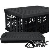 桃源戶外 polarstar 車用、露營多功能折疊箱 P18636 『黑』戶外 登山 露營 置物 收納 摺疊 多功能箱