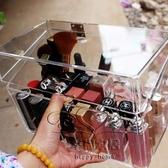 亞克力透明口紅收納盒化妝品收納盒桌面帶蓋防塵口紅架彩妝整理盒xw