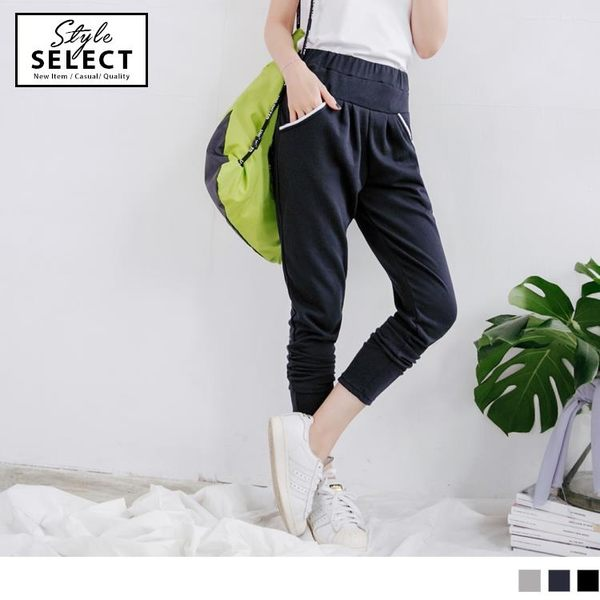 《KG0042-》台灣製造~腰圍鬆緊純色棉質休閒哈倫褲.3色 OB嚴選