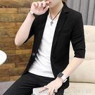 男士七分袖西服夏季百搭修身薄款上衣男裝潮流韓版純色中袖小西裝 造物空間
