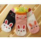 可愛《可愛大頭兔》百搭短襪((3雙組))