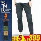 『大量現貨.快速出貨』超彈力~側袋縮口工作褲-熱銷百搭款《99978025》共4色【現貨】『SMR』