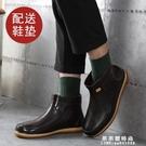 雨鞋 男士雨鞋短筒水鞋低筒廚房防滑防水耐磨工作膠鞋洗車釣魚雨靴【果果新品】