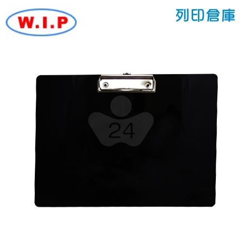 WIP 台灣聯合 P-042 橫式壓克力 A4 板夾 (混色) (個)