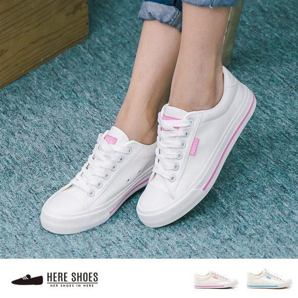 [Here Shoes] 學生族 校園百搭款 簡約休閒舒適 小白鞋 帆布鞋 休閒鞋 2色 ─AAY11