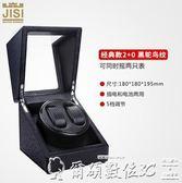 手錶盒搖表器自動機械表轉表器晃表器上弦上鍊盒手錶收納盒德國進口LX爾碩數位