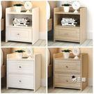 床頭櫃簡易床頭櫃臥室收納櫃簡約現代抽屜式...