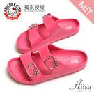 專櫃女鞋 Kitty二版防水拖鞋-艾莉莎Alisa【250915139】桃紅色下單區