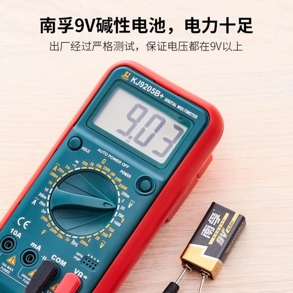 南孚 9v堿性電池2粒 方形方塊 萬用表通用型 疊層1604s體溫槍 九伏6f22層疊 儀器遙控器 母親節禮物