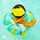 小孩新生幼兒童泳圈0-6歲救生圈加厚充氣寶寶嬰兒游泳圈腋下圈   LannaS