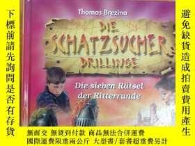 二手書博民逛書店德文原版書:Die罕見Schatzsucher Drilling