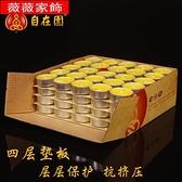 酥油燈 自在園酥油燈 100粒4小時50粒8小時蠟燭供佛用品無煙長明燈 薇薇