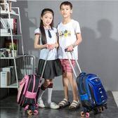 拉桿書包小學生 男孩1-3-5年級減負兒童書包女孩三輪6-12周歲防水 IGO