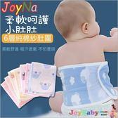 肚圍JoyNa寶寶保暖六層紗護肚圍-JoyBaby