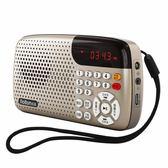 隨身聽  W105收音機老人充電迷你插卡隨身聽便攜式唱戲播放器