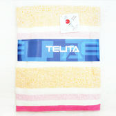 TELITA 靚彩條紋浴巾(68*132cm)【愛買】