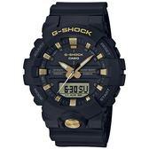 G-SHOCK GA-810B-1A9 獨創搶眼數位雙顯錶 GA-810B-1A9DR 熱賣中!
