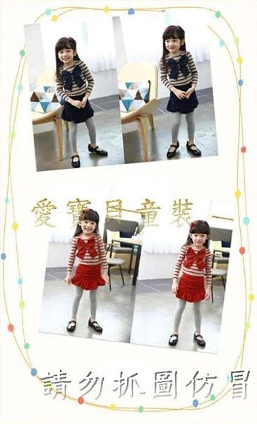 ☆╮寶貝丹童裝╭☆ 可愛 條紋 蝴蝶結 造型 舒適 女童 上衣+小褲裙 套裝 新款 出清 ☆