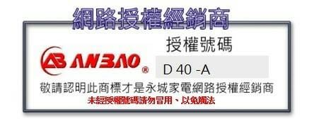 電擊網特大,誘蚊面積寬廣~安寶10W捕蚊燈 AB-8255  《刷卡分期+免運費》