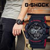 G-SHOCK GA-400HR-1A 潮流男錶 GA-400HR-1ADR 現貨!