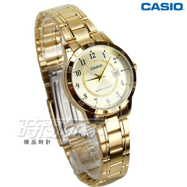 CASIO卡西歐 LTP-V004G-9B 公司貨 簡約不銹鋼石英錶 指針錶 女錶 學生錶 防水 金 LTP-V004G-9BUDF