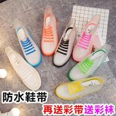 果凍透明防滑時尚雨鞋雨靴防水鞋膠鞋套鞋女短筒成人韓國可愛夏季