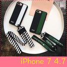 【萌萌噠】iPhone 7  (4.7吋) 創意情侶款 潮牌字母條紋保護殼 全包矽膠軟殼 手機殼 附長短掛繩