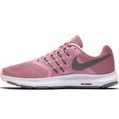 Nike Run Swift 女 粉 慢跑鞋 網布鞋面 缓震 透氣 運動 路跑 支撐性 909006600