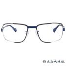 【預購】J.F.Rey x 小島秀夫 死亡擱淺 限量登場 DS HEARTMAN 近視眼鏡 久必大眼鏡