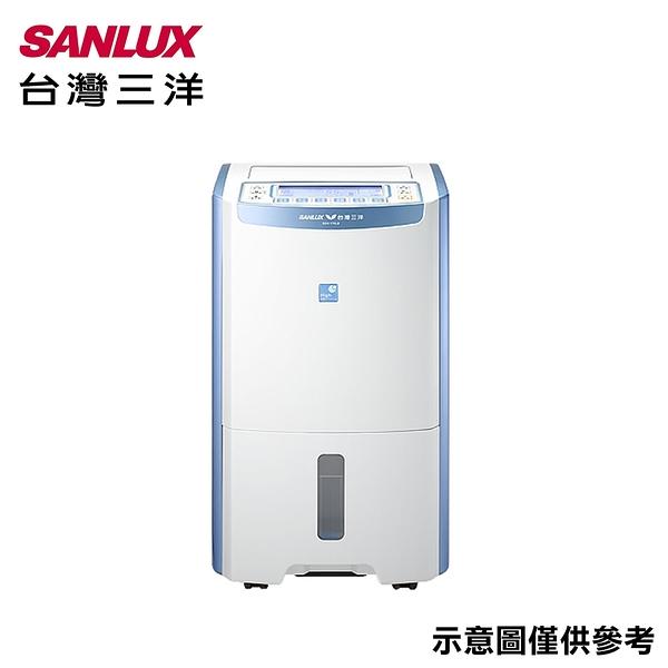 【SANLUX三洋】17.5公升除濕機SDH-175LD