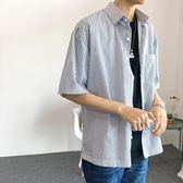 薄款中袖襯衫韓版條紋修身五分袖短袖襯衣