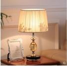 110V-220V 水晶花朵檯燈臥室檯燈溫馨床頭燈創意時尚裝飾燈--不送光源