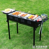燒烤架戶外家用加厚木炭燒烤爐3人-5人以上不銹鋼碳火烤爐子全套 NMS快意購物網
