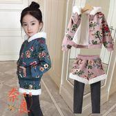 女童時髦上著褲子兩件套時尚加厚套裝衣服洋氣【奈良優品】