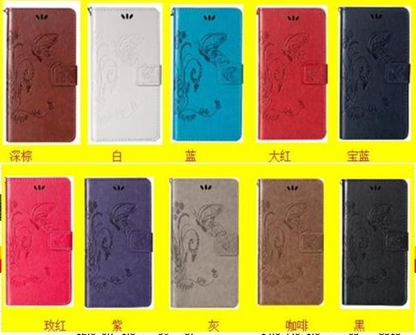 【SZ14】壓花蝴蝶翻蓋式皮套 iPhone Xs手機殼 iPhone XR iPhone XS Max iphone 8 plus iphone 7 plus手機殼