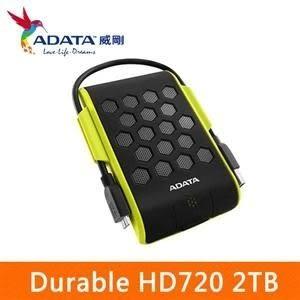 【台中平價鋪】全新 ADATA威剛 Durable HD720 2TB  2.5吋軍規防水防震行動硬碟 (綠)