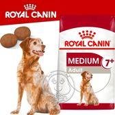 【培菓平價寵物網】SHN 法國新皇家飼料《中型熟齡犬7+歲齡M+7》15KG