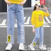 女童牛仔褲 女童牛仔闊腿褲春秋新款女孩洋氣寬鬆中大童秋裝直筒兒童褲子 生活主義