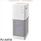 象印【PU-AAF50】12坪空氣清淨機