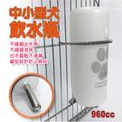 金德恩 美國製造 LIXIT中小型犬45度鋼管雙珠出水設計飲水瓶附彈簧掛繩960cc