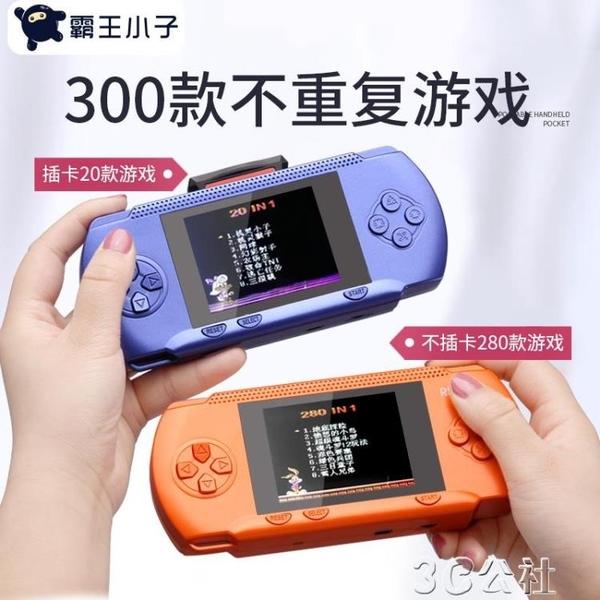 霸王小子掌上游戲機PSP兒童玩具掌機經典懷舊益智俄羅斯方塊88FC3c公社