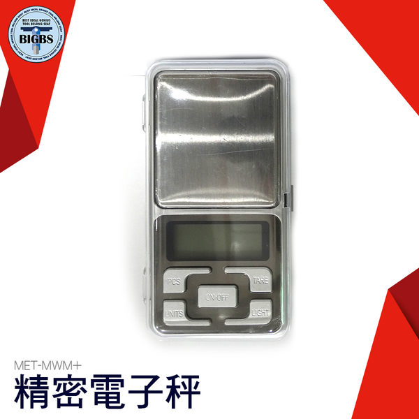 利器五金 精密電子秤500g/0.01g 電子秤 珠寶秤 盎司 台兩 口袋型 電子磅秤 掌上
