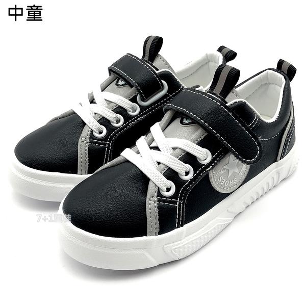 《7+1童鞋》中小童 ALL SHOES STAR 魔鬼氈 透氣鞋底 休閒鞋 帆布鞋 F263 黑色