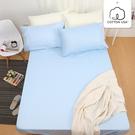 床包組 雙人-精梳棉床包組/海洋水藍/美國棉授權品牌[鴻宇]台灣製-1165