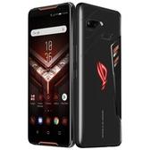 拆封品 ASUS ROG Phone ZS600KL 6吋 8G/128G 電競旗艦級手機 神腦保固