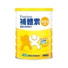 《限宅配》補體素 優蛋白 原味 750g【新高橋藥妝】